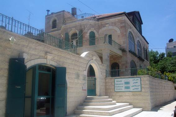 Centro Cultural Khalil Sakanini