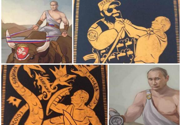 Vladimir Putin reemplaza a Hércules