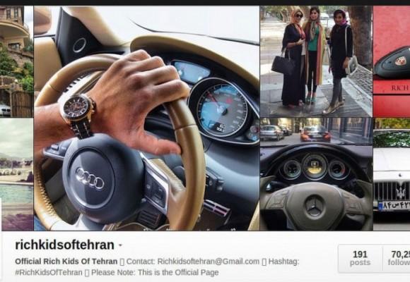 Así viven los millonarios en Teherán