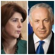 Israel le impide a la Canciller de Colombia ingresar a Palestina
