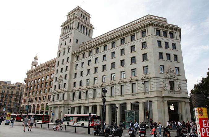 Ortega adquirió la emblemática sede del Banco Banesto en Barcelona por 44 millones