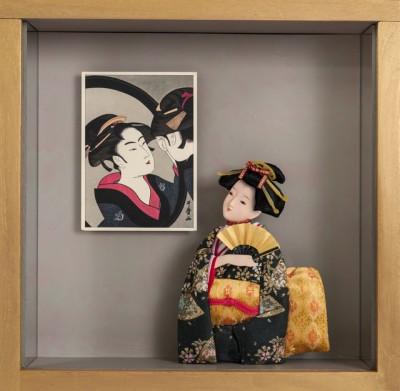 Utamaro, 2014