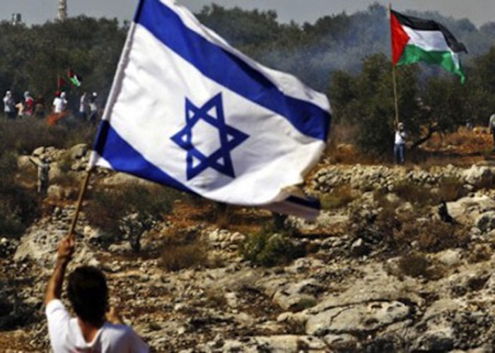 yugo-palestino2