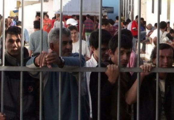 El país que nos dieron por cárcel