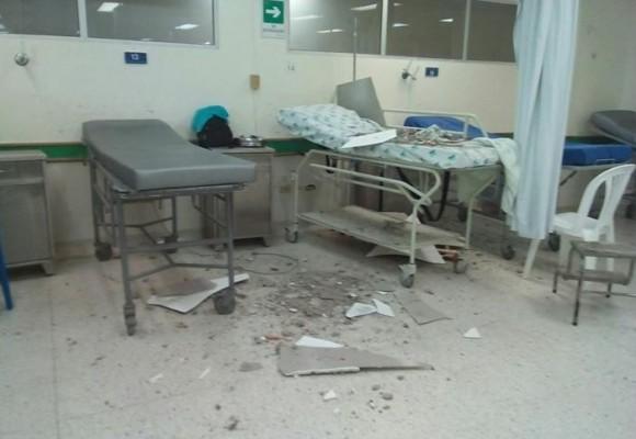Así es el pésimo servicio del hospital la Samaritana en Girardot
