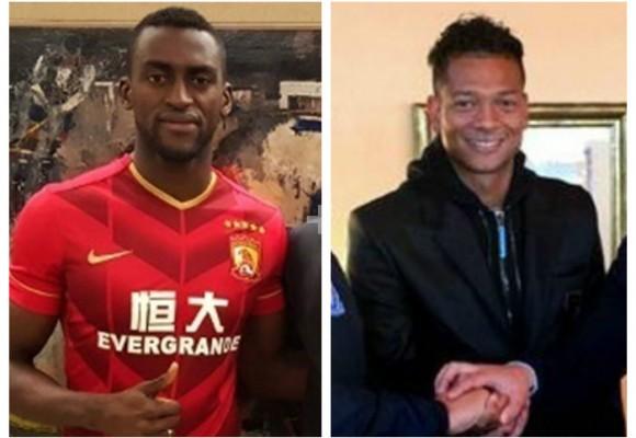 La nueva Federación Colombo-China de Fútbol