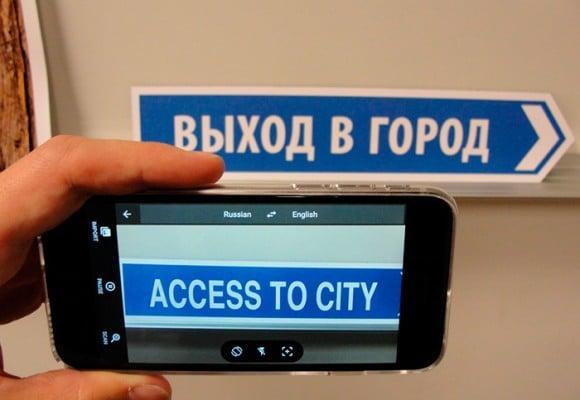Las siete formas de traducir con Google que no conocías