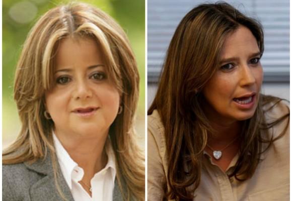 Puja por el nuevo cargo: alta gerencia La Guajira