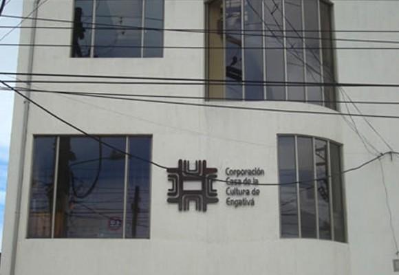 Centro de Escrituras Digitales, la nueva catedral del libro electrónico en Bogotá
