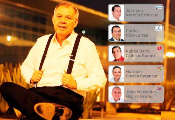Los 15 diputados que aprobaron el homenaje a Alejandro Ordóñez