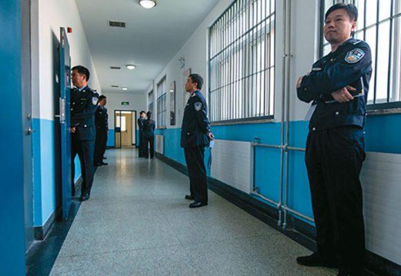 China, narcotráfico y pena de muerte