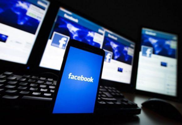 Facebook es mi fuente de información