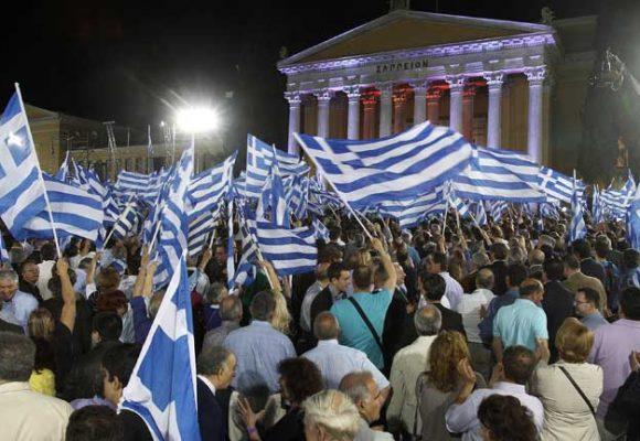 ¿Cómo está Grecia 10 años después de la crisis económica?