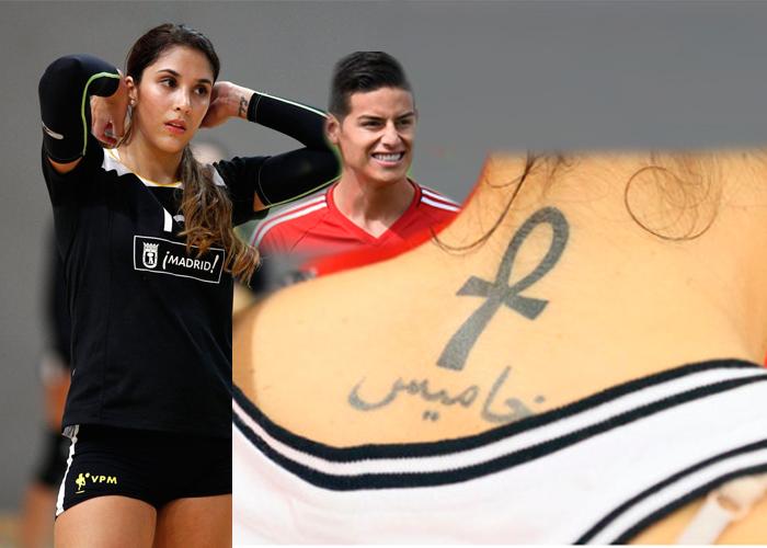 Y Ahora Qué Va A Hacer Daniela Ospina Con El Tatuaje De James Que