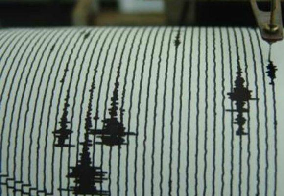 Aumento de los sismos en Dibulla (Guajira)