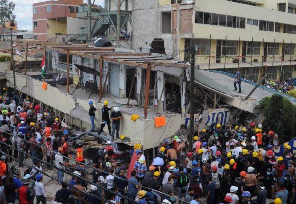 La falsa noticia de Frida y los periodistas traicionados por la inmediatez