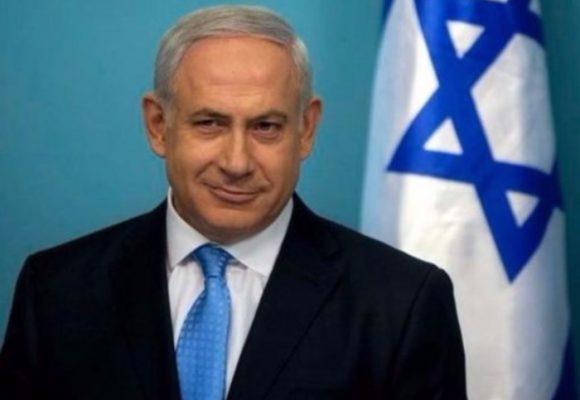 Netanyahu no es bienvenido en Colombia