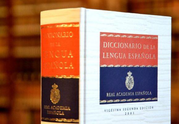 ¿Un lenguaje realmente incluyente?