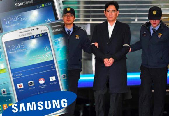 El lado oscuro de Samsung