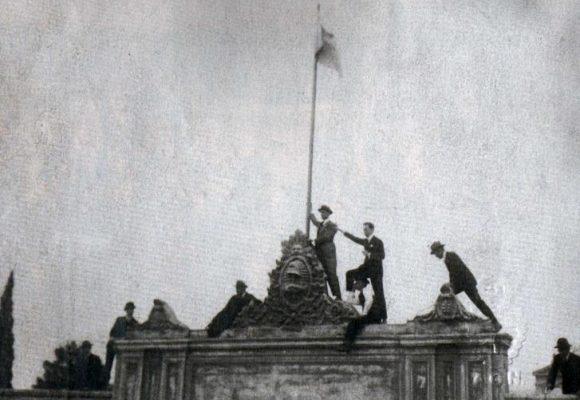 Cien años de la Reforma de Córdoba: lecciones para el presente