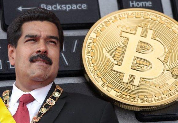 La última gran estafa de Maduro: el Petro (PTR)
