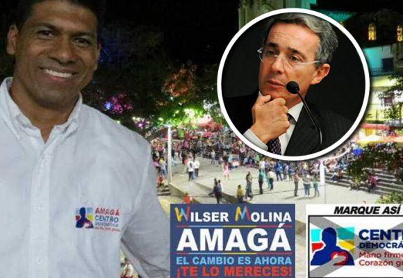 El aliado de Uribe contra Cepeda, bajo la lupa de la Corte Suprema