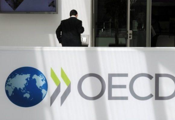 El 'oso' de Colombia en la OCDE