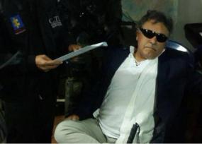 Extradición de Santrich, el debut de la  JEP
