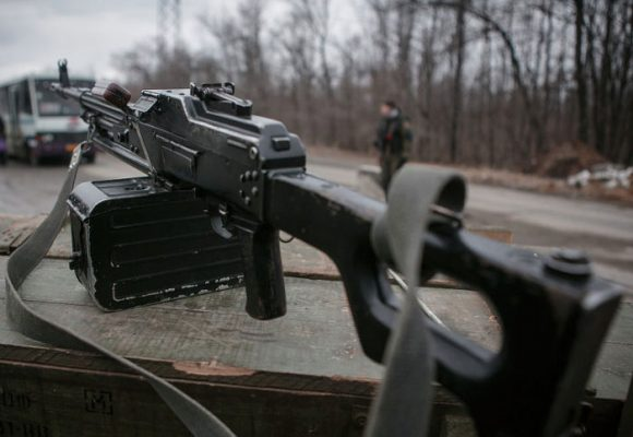 Ucrania: mercado negro de armas