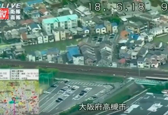 VIDEO: Fuerte temblor en Japón deja más de 200 heridos
