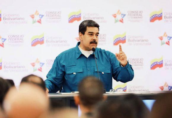 La última perla contra Venezuela
