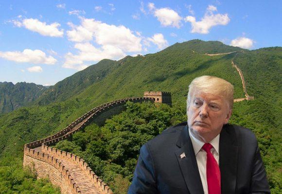 De la muralla china al muro en México