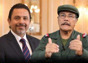 Gabino estaría fuera de Colombia sin permiso