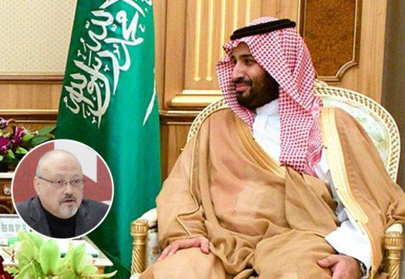 Mohámed bin Salmán y sus quince matones