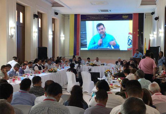 Comisión II de la Cámara sesionó en Cúcuta