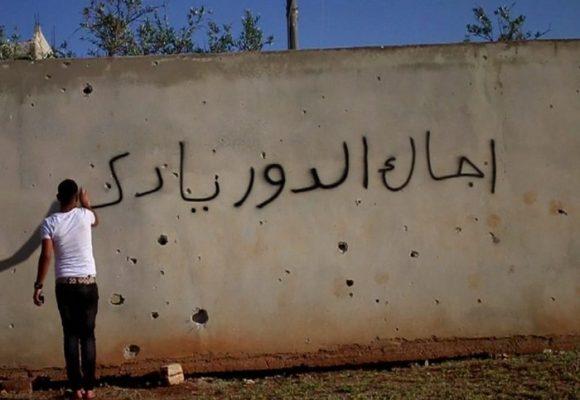 Democracia en Siria