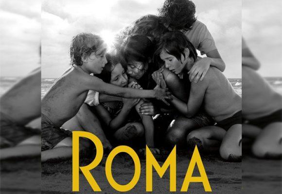 Roma de Alfonso Cuarón, un manifiesto a la libertad de la mujer
