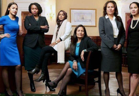 Mujeres poderosas