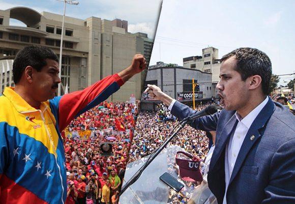 Caracas carcomido por la incertidumbre