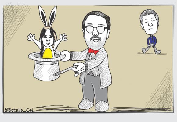 Caricatura: ¡Magia, magia!