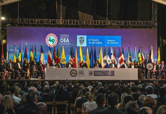 Así avanza la Asamblea General de la OEA en Medellín