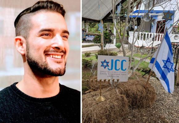 Israel bajo la óptica de Ari Sohn y el Jewish Community Center