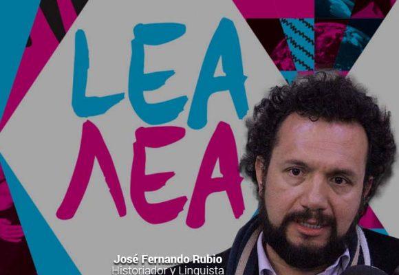 El veto de la economía naranja de Duque a los escritores colombianos