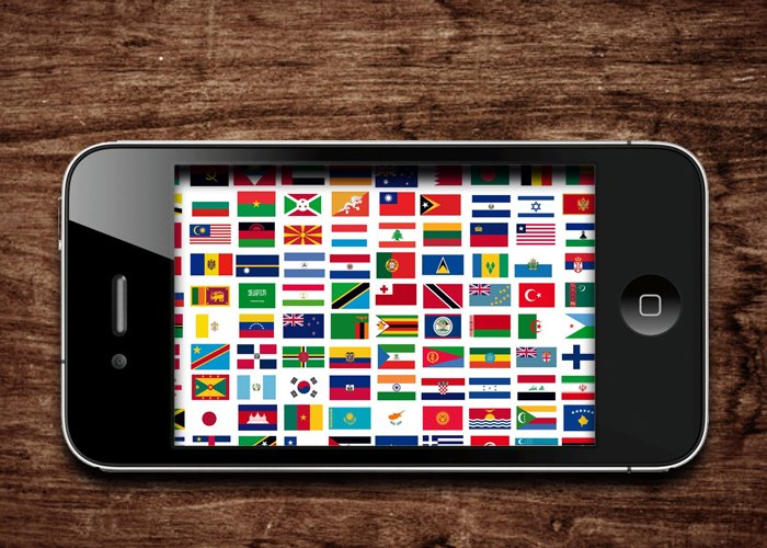 Cómo aprender cualquier idioma con su teléfono