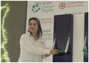 El Grupo de Energía de Bogotá de compras en Perú