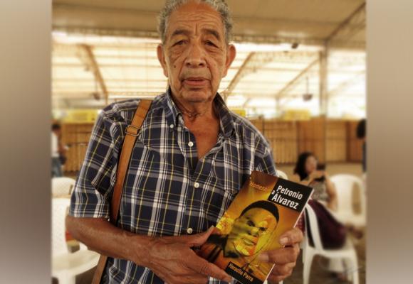 Un tintero por Petronio Álvarez