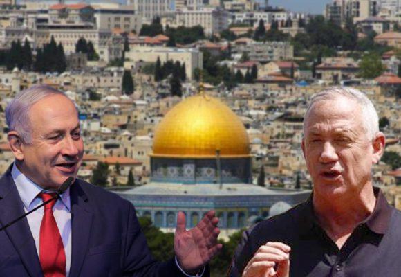 ¿Qué se juega Israel en las elecciones de este martes?