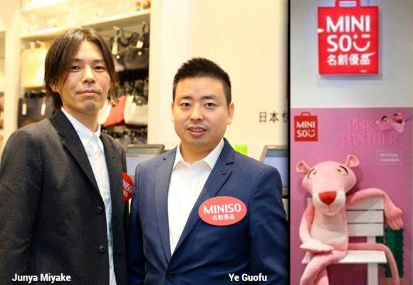 Miniso, el nuevo negocio chino que pisa duro en Colombia
