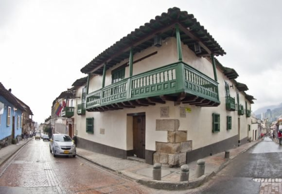 El apoyo de la Fundación Gilberto Alzate Avendaño a la educación en Bogotá