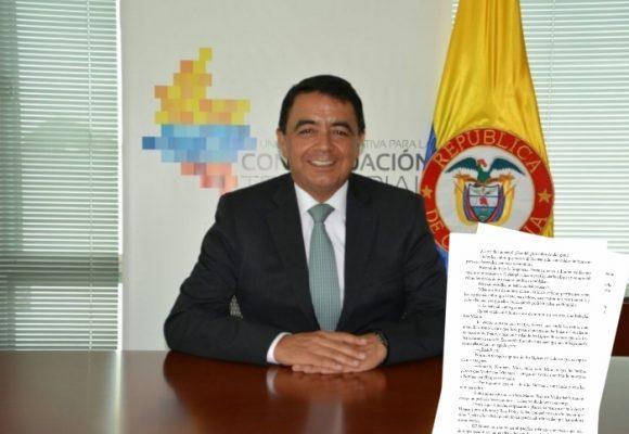Carta abierta al alcalde de Pasto, Germán Chamorro